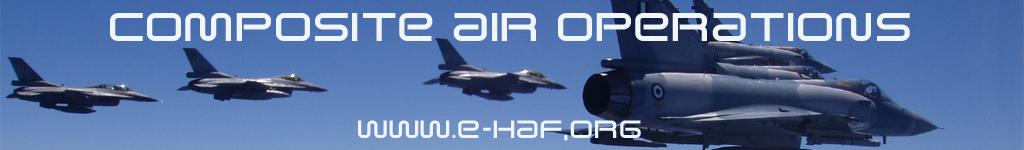 Περιοχή Πτήσεων e-HAF